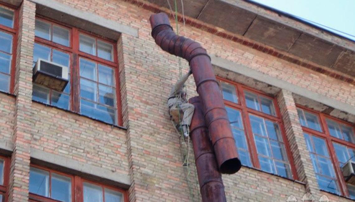 Демонтаж водосточных труб
